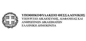 Υποθηκοφυλάκειο Θεσσαλονίκης