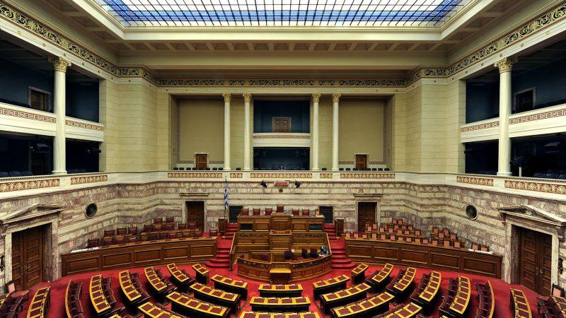 Ελληνικό κοινοβούλιο
